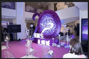 2018上海美莱周年庆有什么优惠