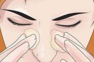 黑眼圈怎么能去掉