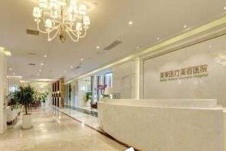 上海双眼皮就诊当天可以做吗美莱医院