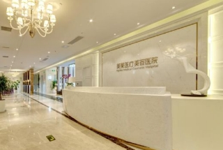 上海那些医院是专业整容