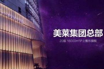 上海哪里医院整型技术好