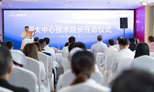 上海美莱医院六大技术院长荣誉任命