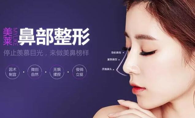 上海美莱周年庆整形项目优惠
