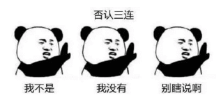 上海美莱口腔美容