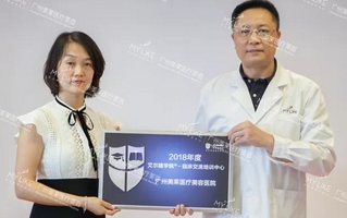广州美莱高级注射医生培