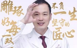 """上海美莱吴海龙荣获""""中国眼整形金刀奖""""前四强"""