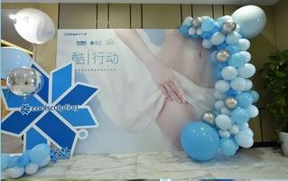 塑身保养交流会在上海美莱圆满结束