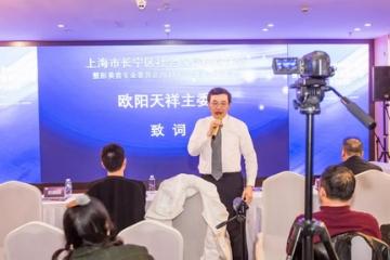 2019年整形美容专业委员会年会在上海美莱圆满举办