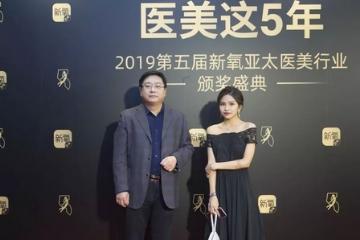 """深圳美莱荣获""""2019年度受欢迎修复医院""""大奖"""