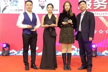 北京美莱2019年会盛典圆满落幕