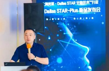 李战强|全肋技术新品发布会于上海美莱隆重召开