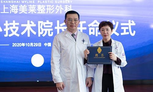 欧阳院长vs上海美莱鼻整形技术副院长